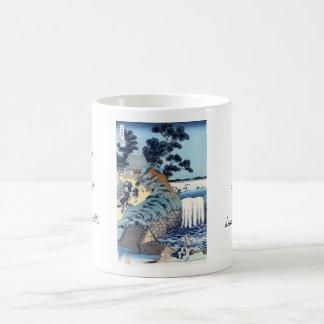 Paisagem japonesa legal do beira-mar do ukiyo-e do caneca de café