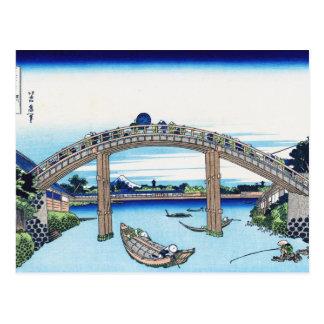 Paisagem oriental legal da opinião de Hokusai Fuji Cartão Postal