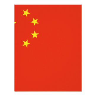 Papel Timbrado Flag_of_the_People's_Republic_of_China