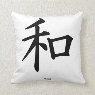 Paz do Kanji Travesseiro De Decoração