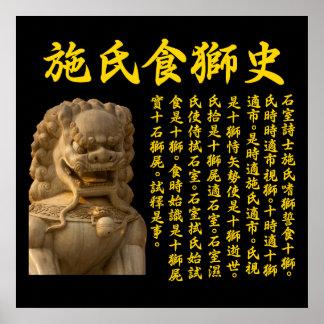 Poema chinês engraçado - Leão-Comendo o poeta Poster