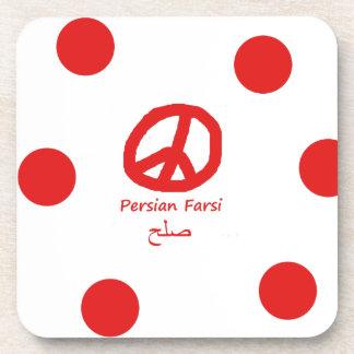 Porta-copo Língua da persa e design persas do símbolo de paz