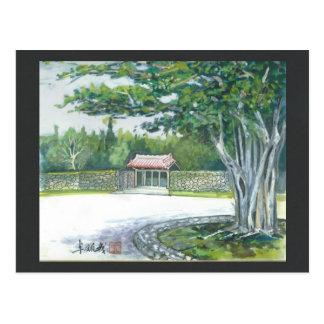 Porta do Banyan de Okinawa do cartão da pintura da Cartão Postal