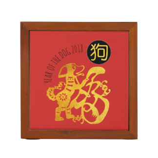 Porta-lápis O símbolo 2018 chinês do ano novo de Papercut do