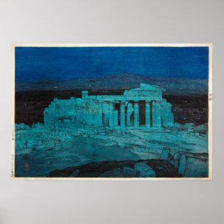Póster パルテノン神殿, Partenon, Hiroshi Yoshida, Woodcut