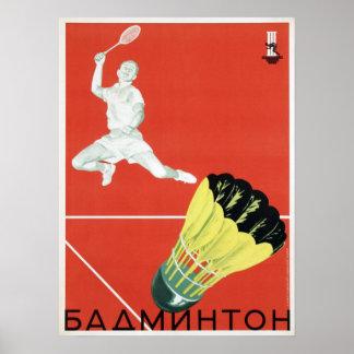 Poster com propaganda do esporte de URSS do vintag Pôster