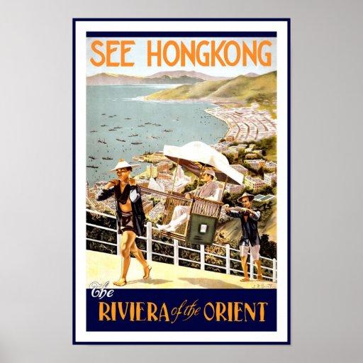 Poster de viagens de Hong Kong do vintage