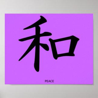 Poster do símbolo de paz