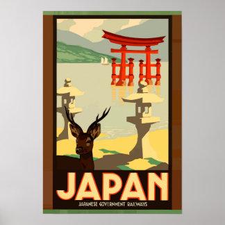 Poster japonês das viagens vintage das estradas de