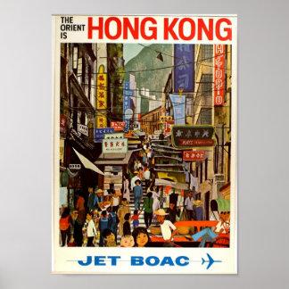 Poster Oriente das viagens vintage Pôster