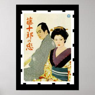 Poster vintage do japonês da arte
