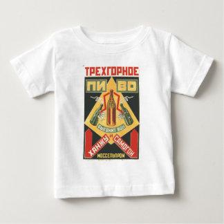 Posters da propaganda de União Soviética da guerra T-shirt