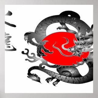 Posters do dragão do fogo da bandeira de Japão