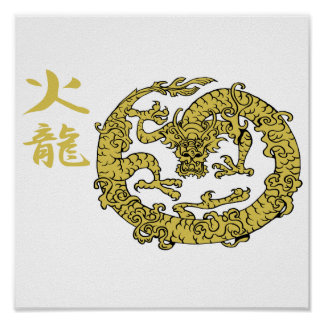 Posters do dragão do fogo do ouro