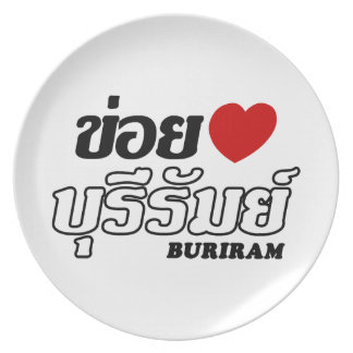Prato De Festa Mim coração (amor) Buriram, Isan, Tailândia