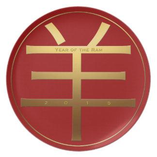 Prato De Festa Símbolo chinês P do ano da ram do nascer em 2015
