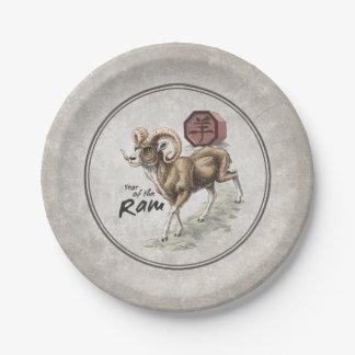 Prato De Papel Ano chinês do zodíaco da arte da ram