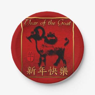 Prato De Papel Ano da placa de papel dos carneiros ou da cabra da