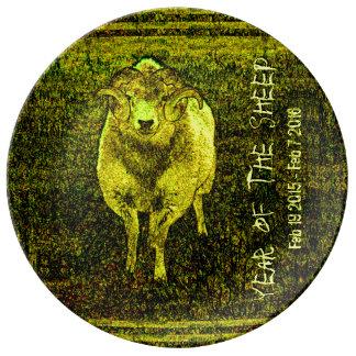 Prato De Porcelana Ano amarelo da ram de texto customizável dos