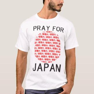 Pray para JAPÃO Camiseta