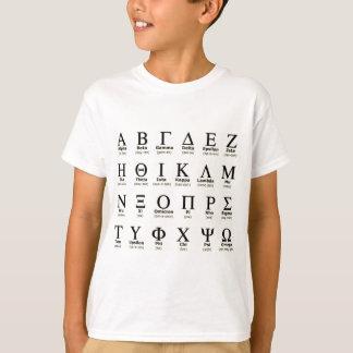 presentes do alfabeto grego tshirts