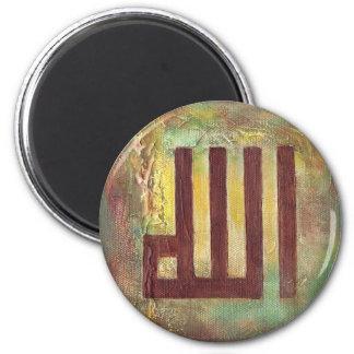 Presentes islâmicos contemporâneos da arte de Alla Ímã Redondo 5.08cm