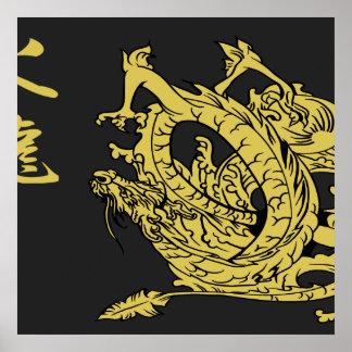 Preto & posters do dragão 1,0 do fogo do ouro