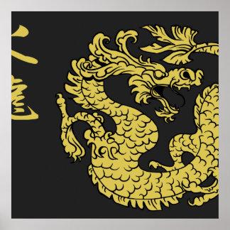 Preto & posters do dragão 2,0 do fogo do ouro