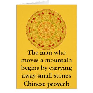 Provérbio chinês inspirado cartão comemorativo