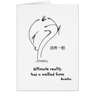 Provérbios do zen - a realidade final tem um formu cartões