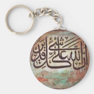 Qadeer do shayin do qulle de Alá de Innallaho Chaveiro