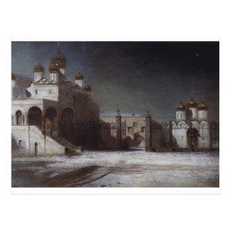 Quadrado da catedral na Moscovo Kremlin na noite Cartão Postal
