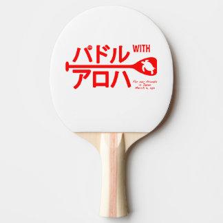 Raquete De Tênis De Mesa Pá com Aloha - pá de Pong do sibilo - vermelho