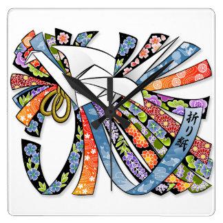 Relógio Quadrado Sorte Noshi de papel japonês do guindaste de