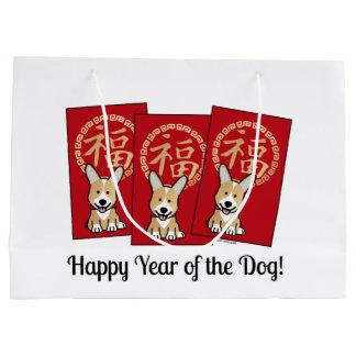 Sacola Para Presentes Grande Ano afortunado vermelho chinês do dinheiro do