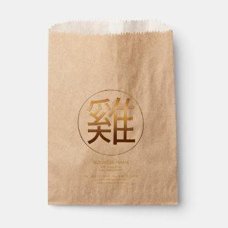 Sacolinha Símbolo chinês dourado do ano novo do galo