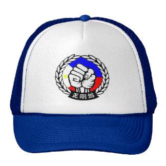 Seigokan Filipinas Boné