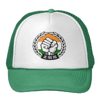Seigokan India Boné