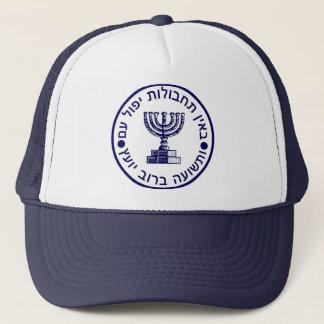 Selo do logotipo de Mossad (הַמוֹסָד) Boné