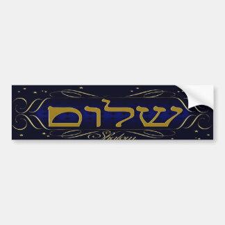 Shalom! Autocolante no vidro traseiro do azul & do Adesivos