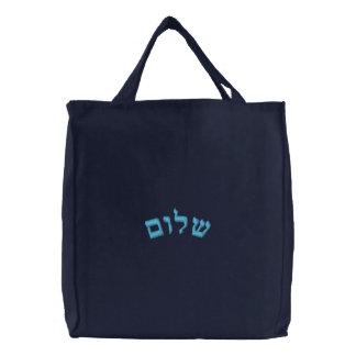 Shalom, hebraico bolsa