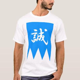 Shinsengumi T-shirts
