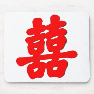 Shuan Xi Mouse Pad
