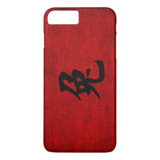 Símbolo chinês da caligrafia para o coelho no capa iPhone 7 plus