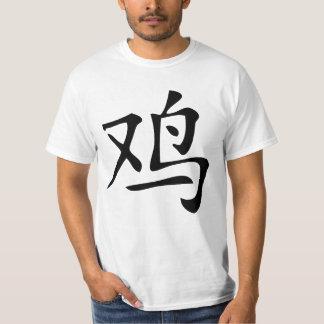 símbolo chinês do galo t-shirts