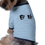 Símbolo chinês para a liberdade, livre, liberdade camisetas para caes
