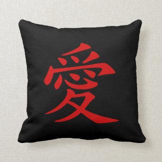 Símbolo chinês vermelho do amor almofada