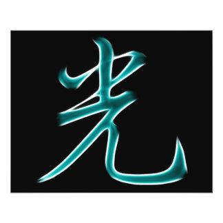 Símbolo japonês claro do Kanji Panfleto Personalizado
