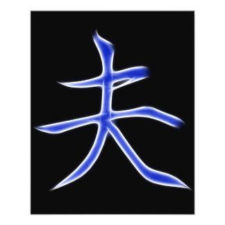 Símbolo japonês da caligrafia do Kanji do marido Flyer 11.43 X 14.22cm