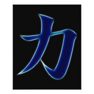 Símbolo japonês do Kanji da força Flyer 11.43 X 14.22cm